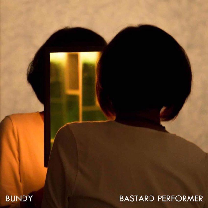 Bundy Album